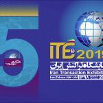 حضور درنمایشگاه تراکنش ITE2019 ایران